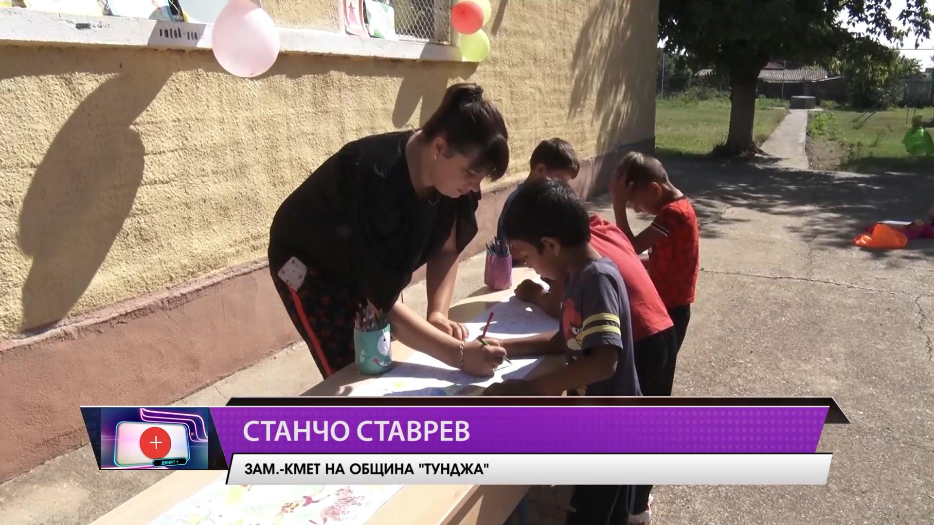 """В община """"Тунджа"""" се готови за старта на новата учебна година.Там образованието е приоритет"""