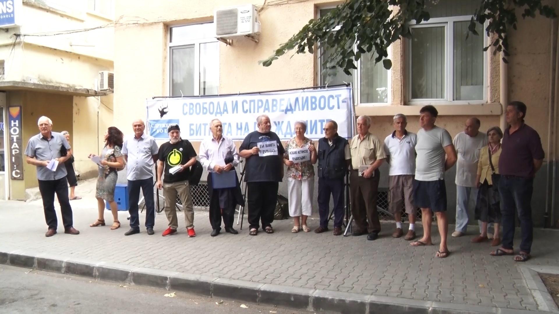 Протест пред съда в Ямбол срещу кандидата за нов главен прокурор