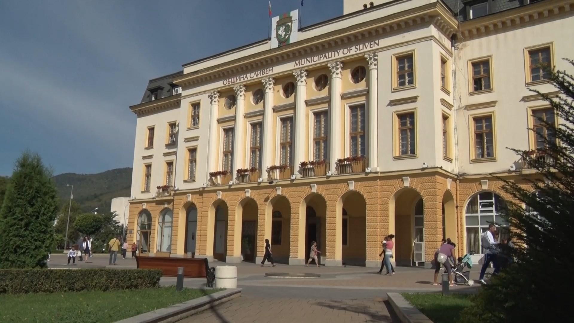 """Общински фонд """"Култура"""" ще финансира три проекта в Сливен"""