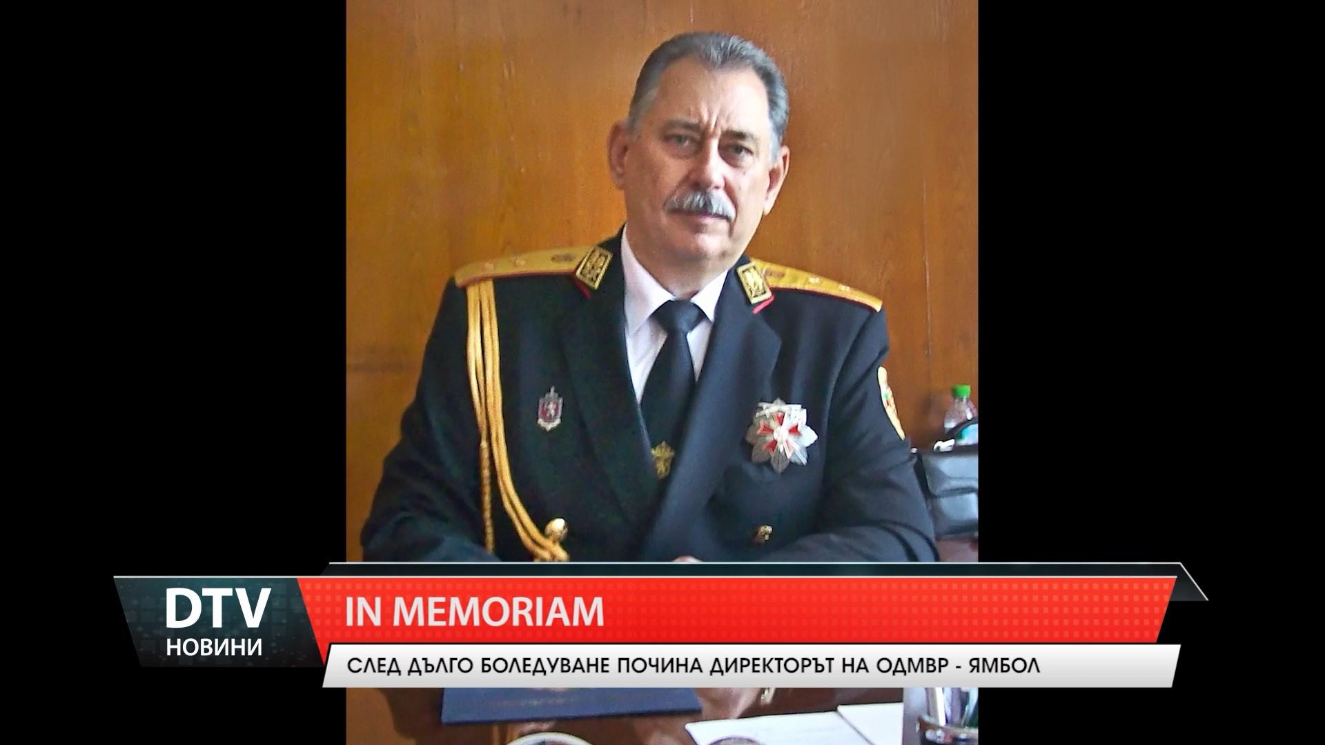 Напусна ни Генчо Иванов! Поклон пред паметта му!
