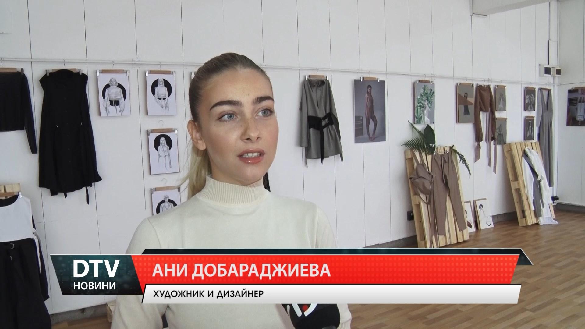 """Млада художничка -дизайнер гостува на читалище """"Зора"""""""