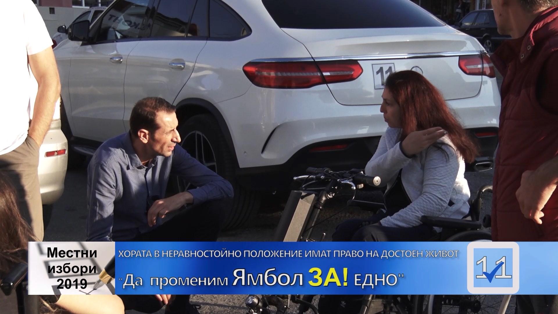 """МЕСТНИ ИЗБОРИ 2019:    В.Ревански:"""" Хората в неравностойно положение имат право на достоен живот!"""""""