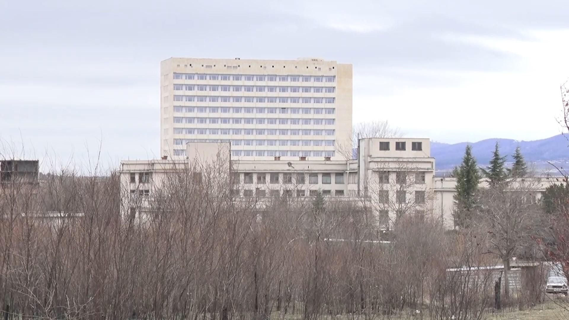 Министерски съвет отмени  финансирането на Новата болница в Ямбол