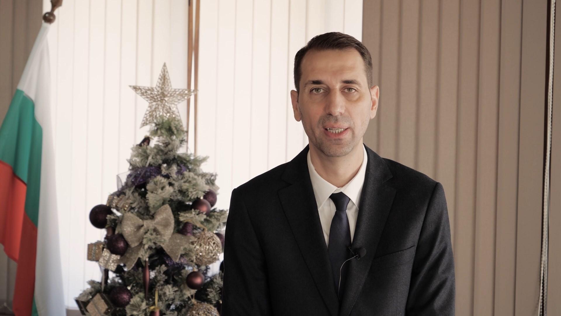Новогодишно обръщение на кмета на Ямбол-Валентин Ревански: