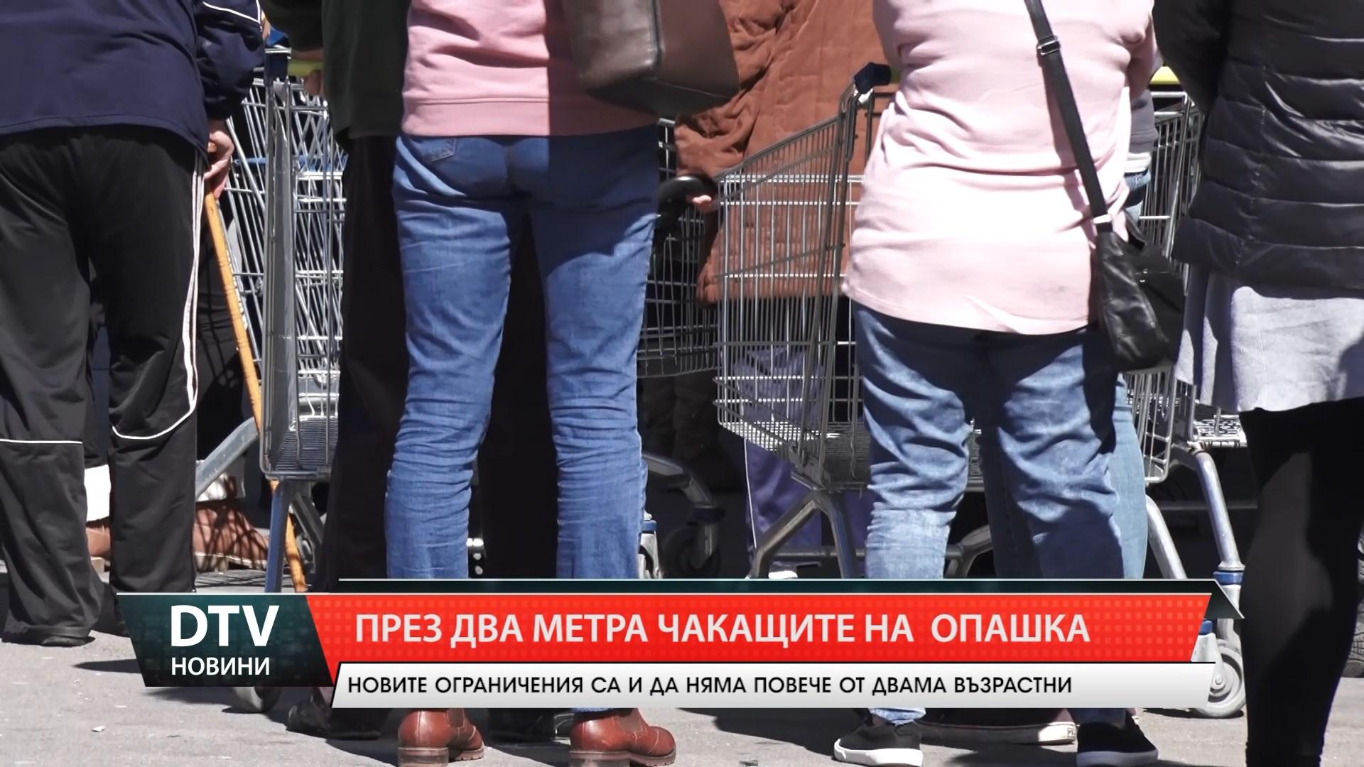 Нови мерки за пазаруване в магазините