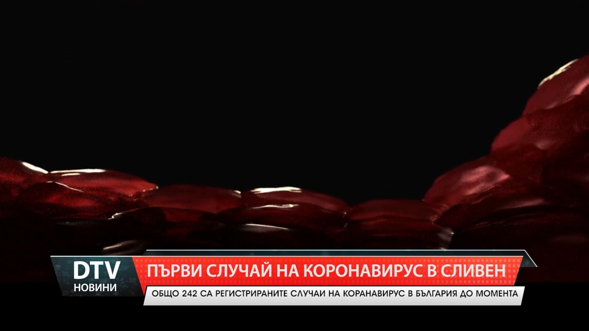 Първи случай на корона вирус в Сливен