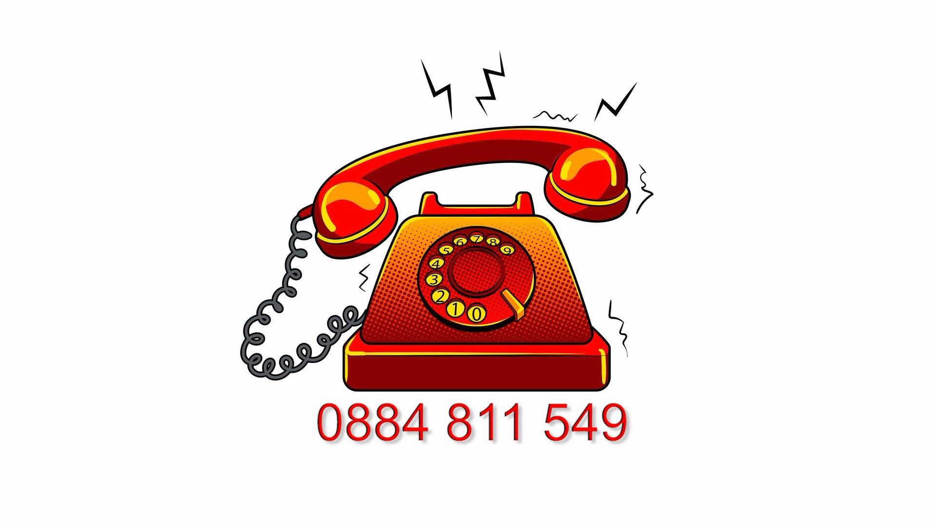 Горещ телефон в община Тунджа