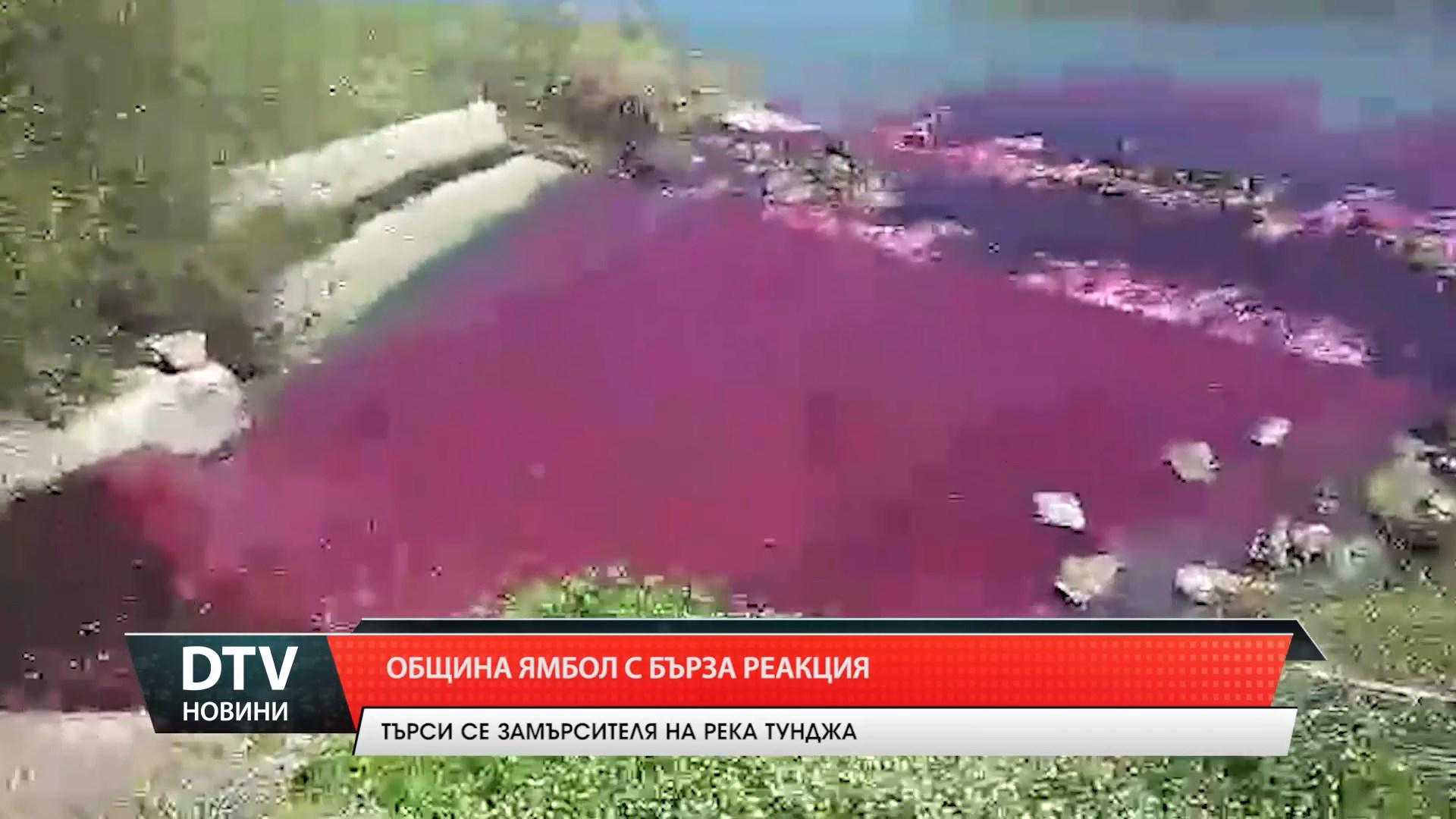 Бърза реакция на Община Ямбол за замърсяване на Тунджа