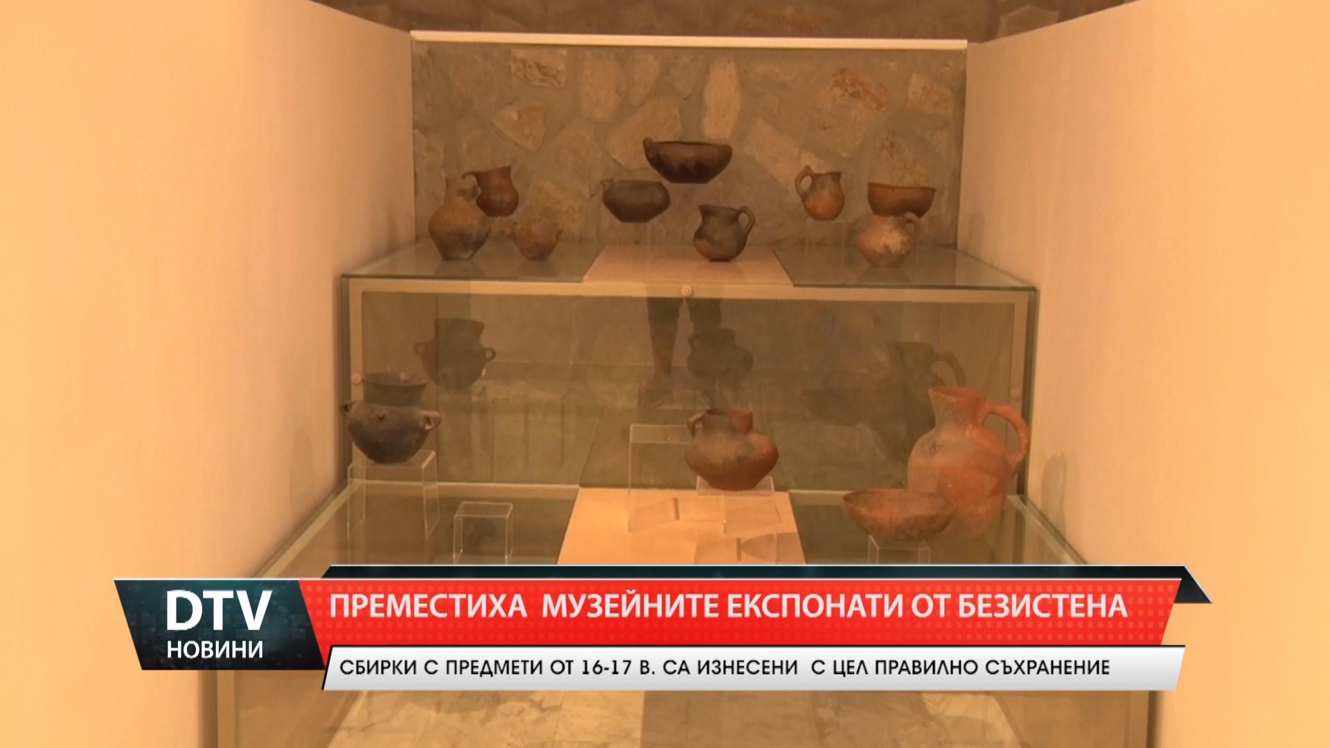 Изнесоха музейни експонати от Безистена