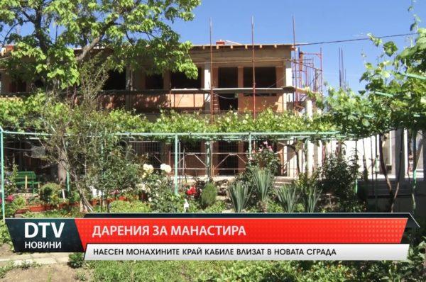 До края на есента ще приключи строежа в манастира край Кабиле
