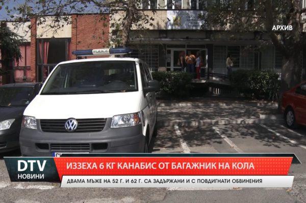 Сливенски полицаи спипаха двама с 26 килограма марихуана