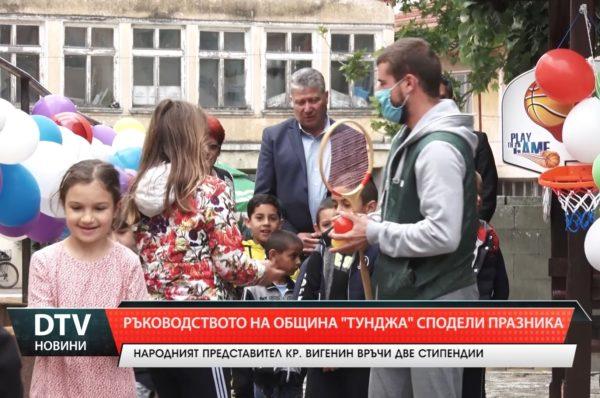 Грижата за децата е приоритет за община  Тунджа