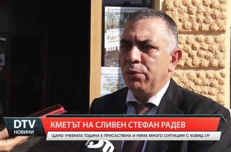 Затвориха за  ден за дезинфекция Езиковата гимназия в Сливен !