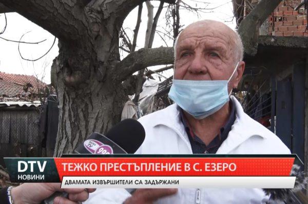 Тежко криминално престъпление в новозагорското село Езеро