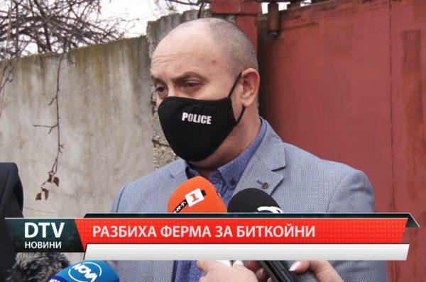 Сливенски полицаи разбиха мащабна ферма за биткойни в с.Мечкарево