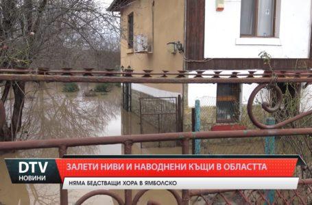 Няма бедстващи хора в Ямболска област.Щети в общините Стралджа и  Болярово