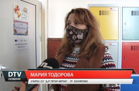 В община Болярово-онлайн обучението е невъзможна мисия
