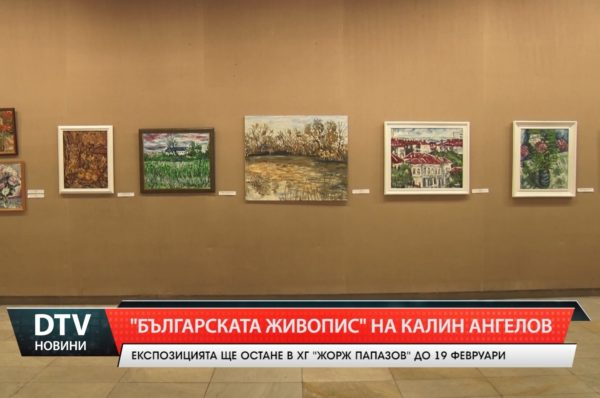 Изложба на големия Калин Ангелов в Художествената галерия