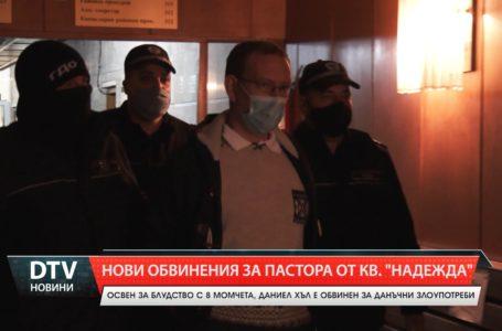 """Нови обвинения за пастора от сливенския квартал """"Надежда"""""""