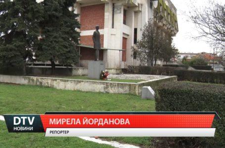 В Стралджа отбелязаха 143 години от рождението на Яворов