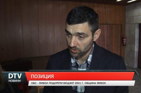 Позицията  на Станислав Говедаров:
