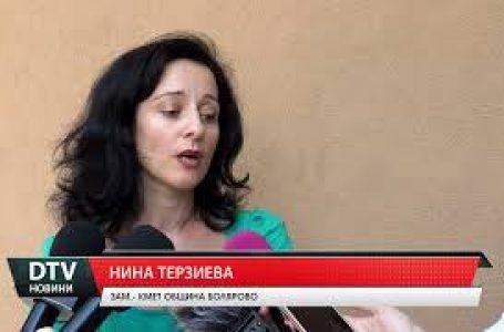 За златодобивната концесия в община Болярово