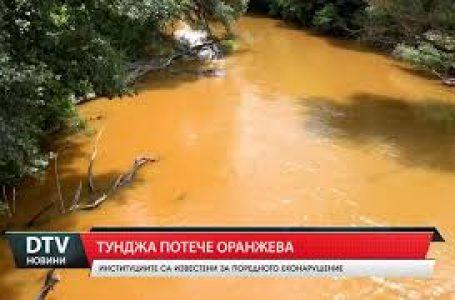 Тунджа потече оранжева до Кукорево
