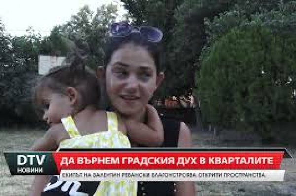 """В.Ревански:"""" Да върнем градския дух по кварталите"""""""